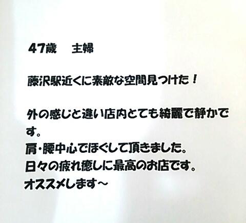 img_20170321_191404