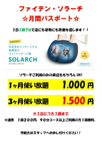 snapcrab_noname_2020-6-11_12-15-16_no-00